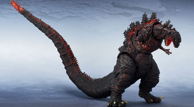 Movie-accurate <em>Shin Godzilla</em> Figure Will Hit The Stores Later This Year