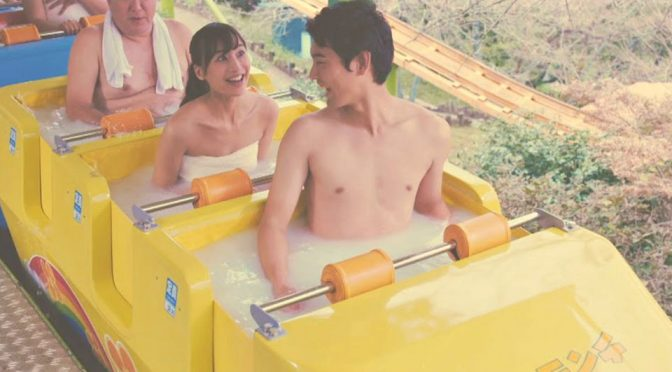 Spamusement Is where You Get To Soak In Hot Spring <em>On</em> A Roller Coaster