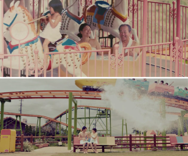 Beppu City Spamusement Spa and Amusement Park Project
