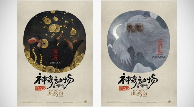 <em>Fantastic Beasts</em> Chinese Posters Made <em>Fantastic Beasts</em> Even More Mythical