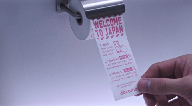 Narita Airport Has Toilet Paper To Rid Germs Off Your Smartphone