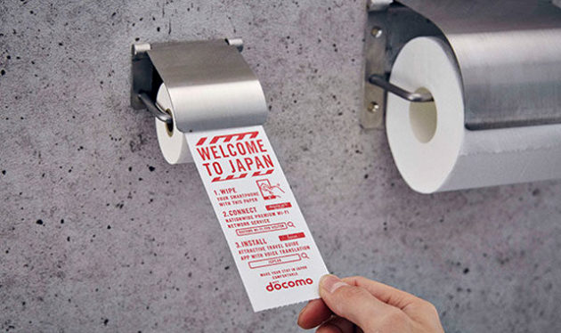 Toilet Paper for Smartphone by NTT Docomo