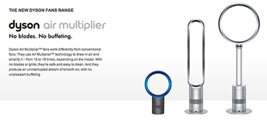 Dyson Air Multiplier - blade-less fans 544px