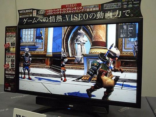Mitsubishi Electric Gaming Monitor 544px