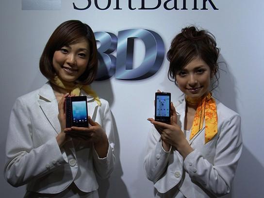 Softbank Sharp-built 3D-capable Handsets 544px