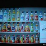 vending machine goes high-tech with interactive touchscreen