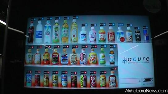 the Smart vending machine img1 544px