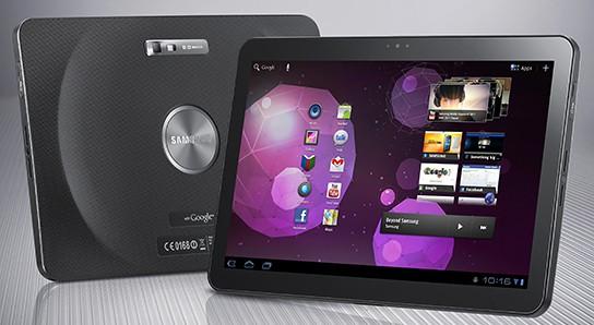 Samsung Galaxy Tab 10.1 main 544x298px