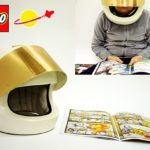 cool stuff: audio book reading life-size LEGO Space Helmet