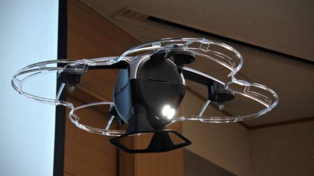 SECOM Security Drone