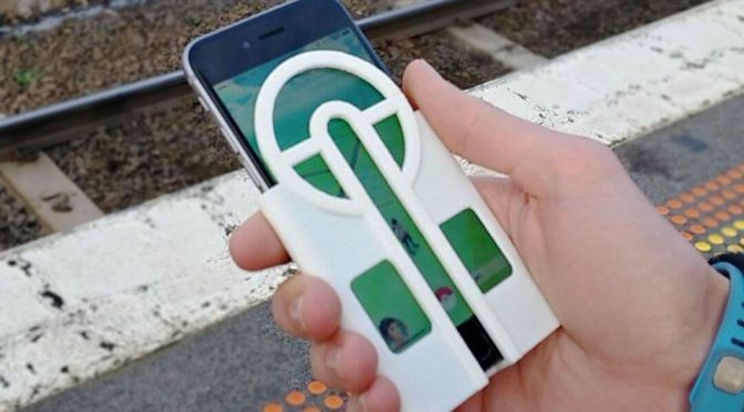Pokémon Go Pokéball Aimer iPhone Case: Not A Hack, Just Playing Smart
