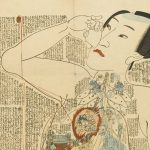 1800s Ukiyo-e Illustrates Internal Bodily Functions With Tiny People