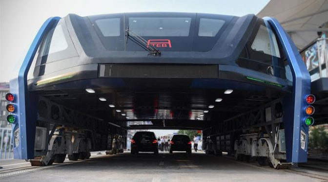 Qinhuangdao City's Transit Elevated Bus