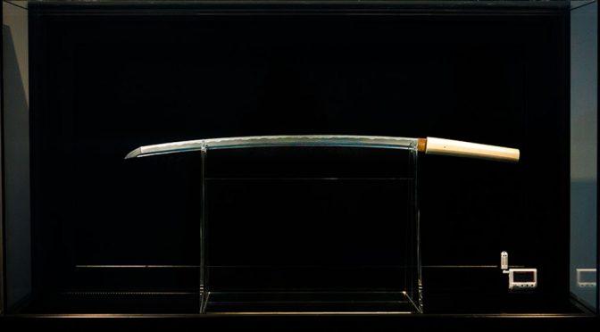 Meteorite-forged Japanese Sword by Yoshindo Yoshiwara
