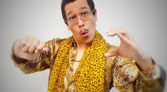 Pen Pineapple Apple Pen Music Video Has All The Elements Of A Viral Hit