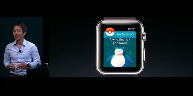 Pokemon Go Apple Watch app