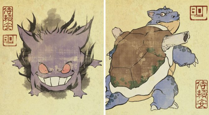 Artist Reimagined Pokémon In Ukiyo-e Art And They Look Absolutely Brilliant