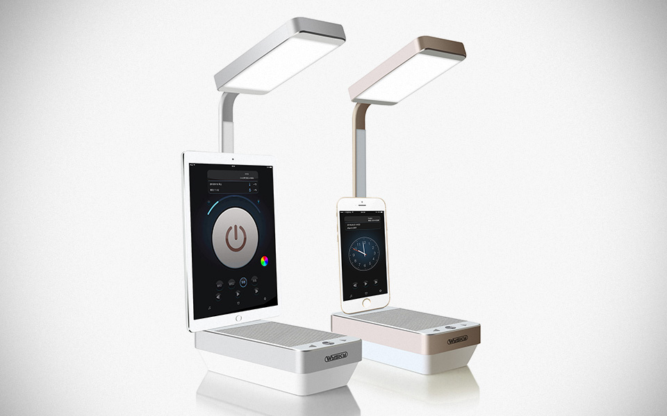 wysky it is a led lamp a speaker and an iphone dock 87890