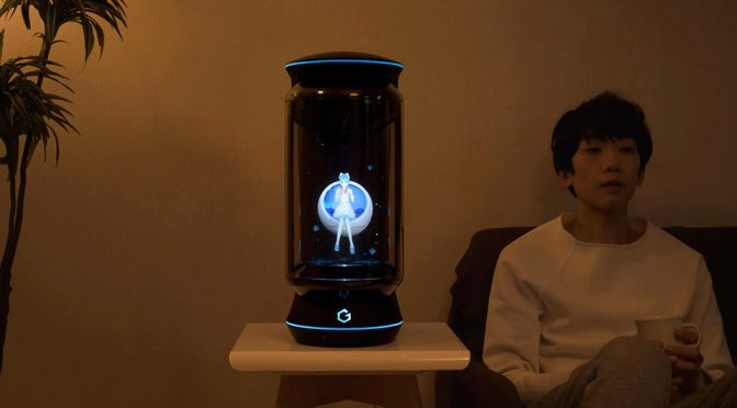 Gatebox Virtual Home Robot Has The Potential To Be Like The Real-Life <em>Her</em>