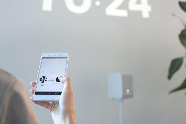 Sony Portable Ultra Short Throw Projector