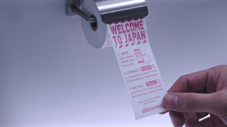 Narita Airport Has Toilet Paper To Rid Germs Off Your