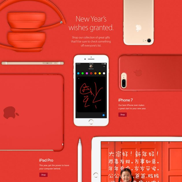 2017 Apple Chinese New Year Event And Gift Guide
