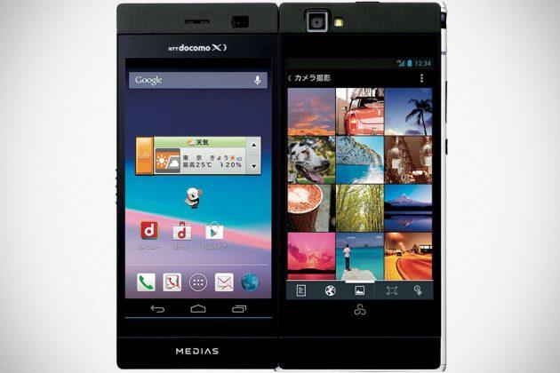 Docomo Medias W Smartphone by NEC