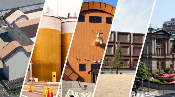 These Odd Shaped Buildings In Japan Hints What The Company Does
