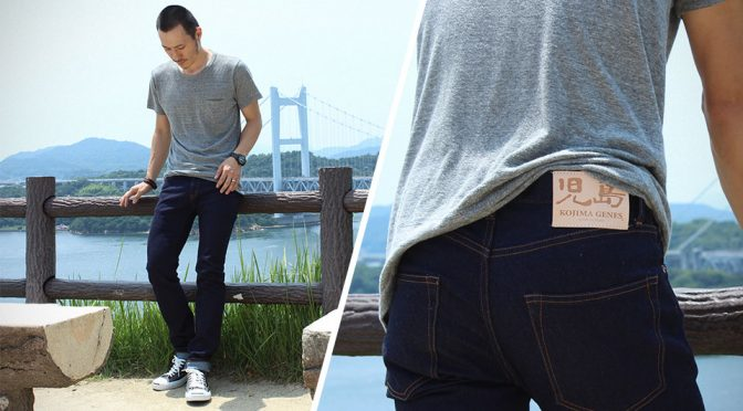 Kojima Genes x SF Project Space Technology Infused Jeans