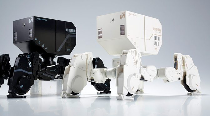 1000toys Make Izmojuki Probe 20WT 1/12 Available To Kickstarter Backers