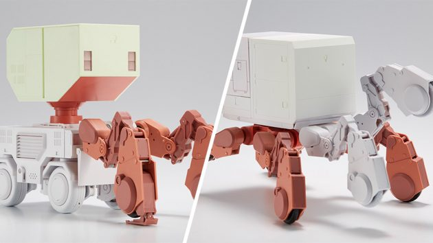 Izmojuki Probe 20WT 1/12 Toy Robot Model Kit