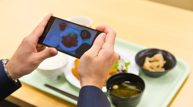 New Food Analyzing Service by Sony Mobile IoT Team