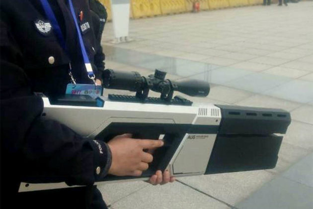 Wuhan Police Anti-drone Gun