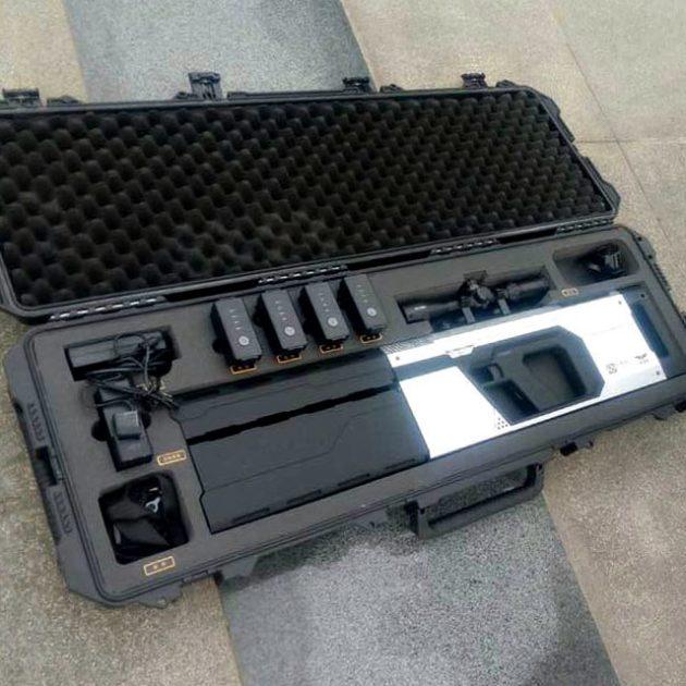 Wuhan Police Anti Drone Gun