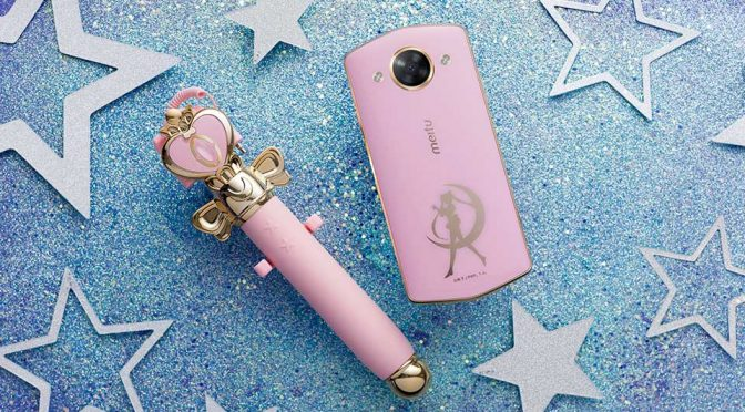 Meitu Is Selling <em>Sailor Moon</em>-Themed M8 With 'Moon Stick' Selfie Stick