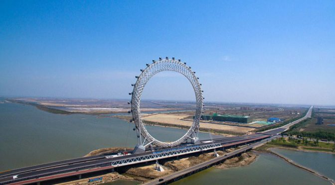 Spokeless Ferris Wheel in Weifang, Shandong