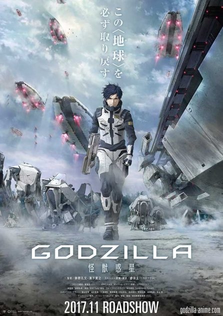 Godzilla: Monster Planet The Anime Movie