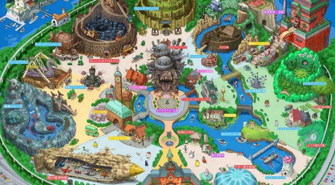 Studio Ghibil Theme Park in Nagoya To Open in 2020