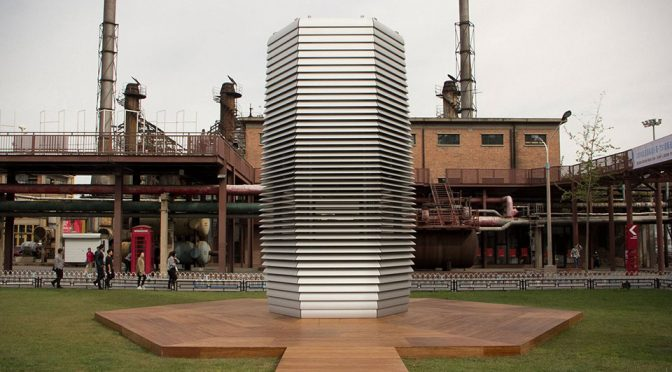 This Giant-ass Air Purifier Is Designed To Cleanse The Air Of City Smog