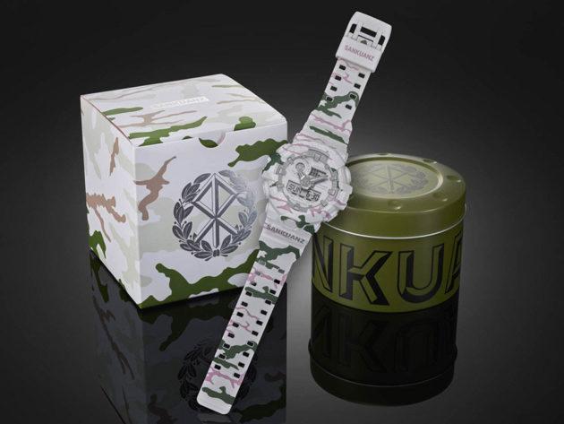 G-Shock x Sankuanz Limited Edition GA-700 Watch