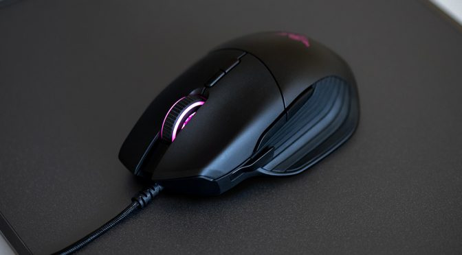 Razer's New Basilisk Gaming Mouse Is Tuned For Precise FPS Gaming