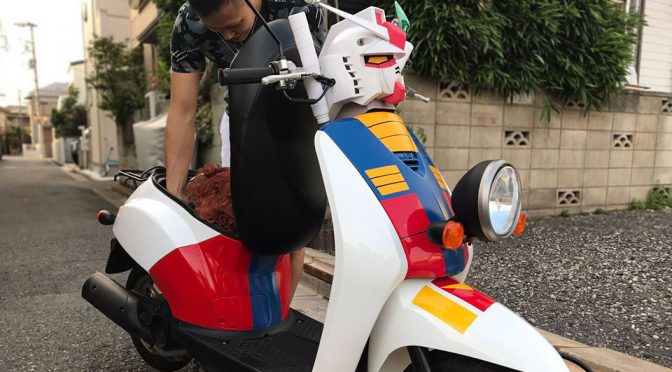 <em>Gundam</em> Scooter Is Just About The Greatest Custom Scooter Ever