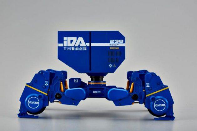 Izmojuki 1/12 Probe 20WT-SPG (IDA Security Edition) Toy Robot Model Kit