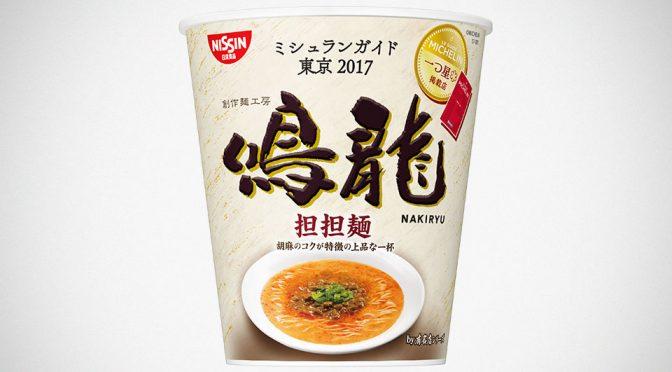 Nissin Foods' Signature Restaurant Series: Nakiryu Dandan Noodles