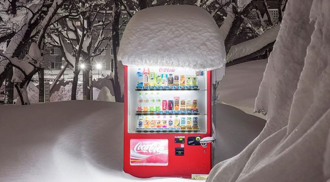 Photographer Captures Lit Vending Machines Like You Never Seen Before