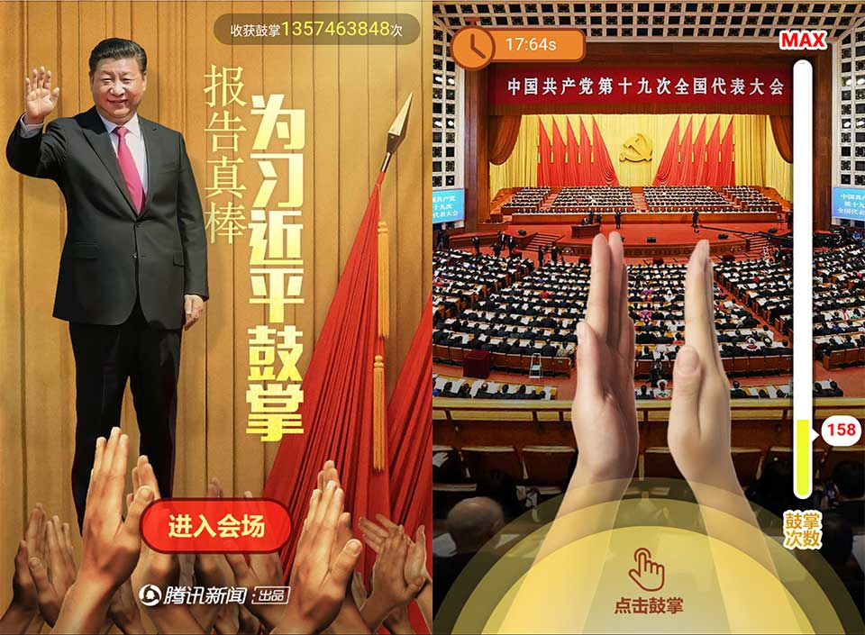Such a Great Speech: Applaud Xi Jinping Mobile Game