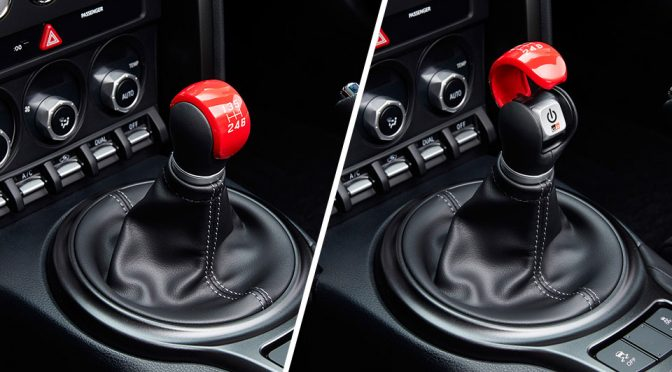 Toyota GR HV SPORTS Can Switch Between Auto And H-Gate Manual Shift At The Press Of A Button