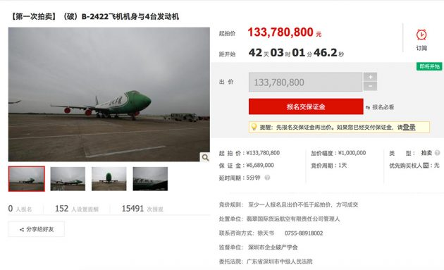 Used Boeing 747 Jumbo Jets On Auction On Taobao