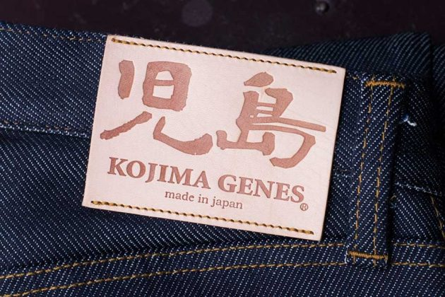 Kojima Genes x SF Project 21OZ Stretch Denim Jeans