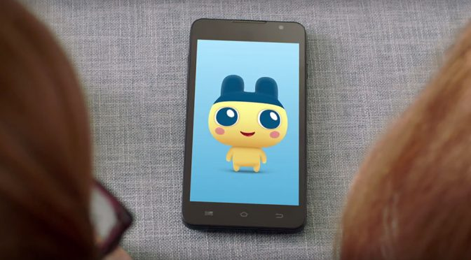 Tamagotchi Digital Pets by Bandai Namco